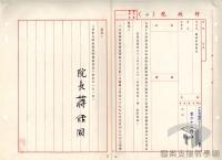 臺灣交通網絡之建設與影響>海運發展>港口檢疫>1